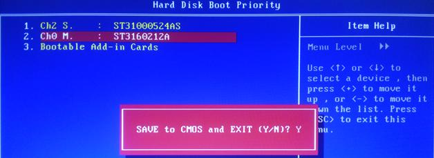 Hard Disk Boot Priority select